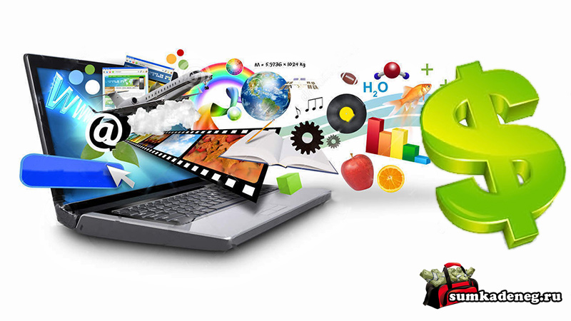 Монетизация файлового трафика - download партнерки