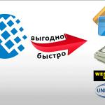 Все способы вывода Webmoney на карту и а наличные