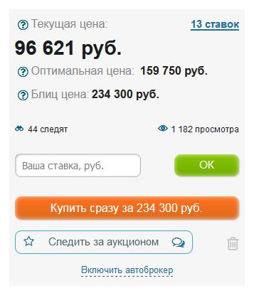 Цены и ставки на сайт