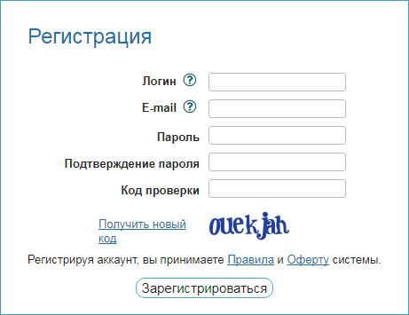 Форма регистрации в telderi